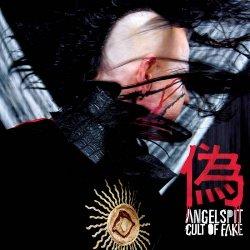 Cult Of Fake