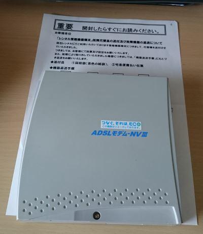 DSC_4292.jpg