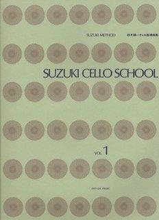 suzukityero1.jpg