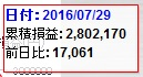 0730o1_2016073014480150b.jpg