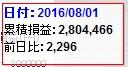 0802b1_201608021418017f0.jpg
