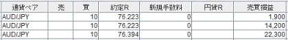 0819i1234_20160819180732355.jpg