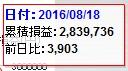 0819i1_2016081913021465a.jpg
