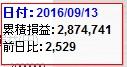 0914y1_2016091412182208a.jpg