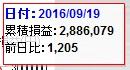 0920x1_20160920134918d05.jpg
