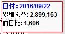 0923i1_201609231403268af.jpg