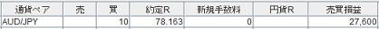 1013y1234_20161013180040d7c.jpg