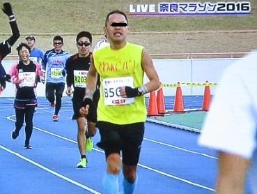 奈良2016ゴール
