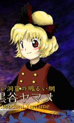 yamame-face2.jpg