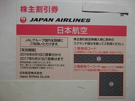 JAL2016.5