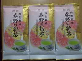 スクロール新茶2016.5