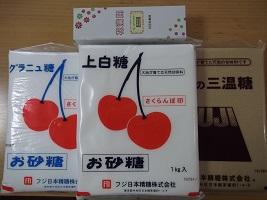 フジ日本精糖