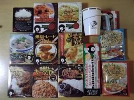 ヒロセ通商2016.11
