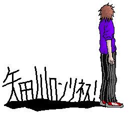 yadagawa-taitle002.jpg