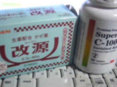 201606 風邪薬など