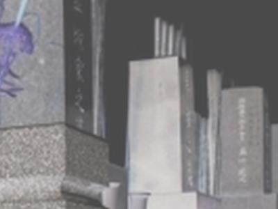 フリー素材 墓場
