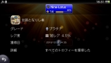 DQH_Trophy