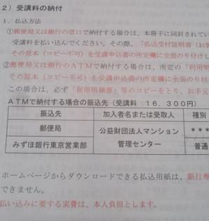 201611_mankan2.jpg