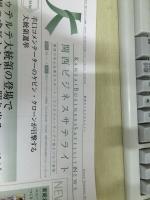 ファイル 2016-06-30 12 59 08