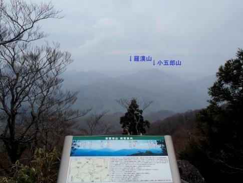 4月例会(安蔵寺山縦走) 039-001