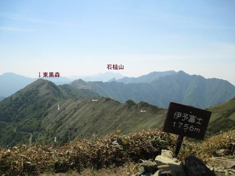 伊予富士~寒風山 029-001