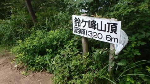 鈴が峰4-001