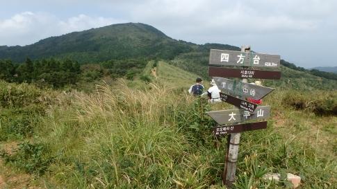 平尾台英彦山 017