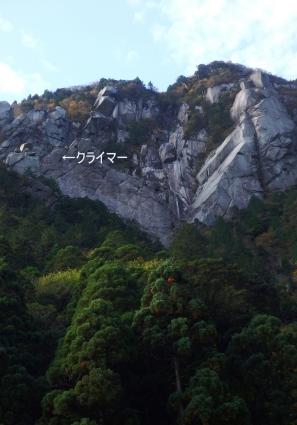 御在所岳  051-002