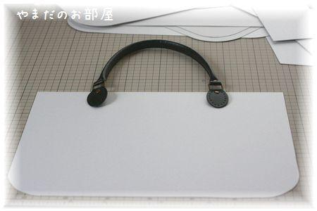 新作 試作バッグ ⑦-1