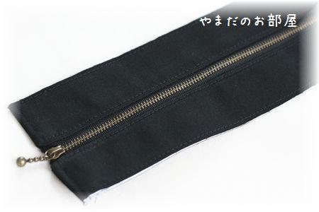 新作バッグ 試作 ⑤-4