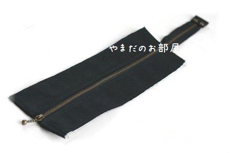 新作バッグ 試作 ⑤-3