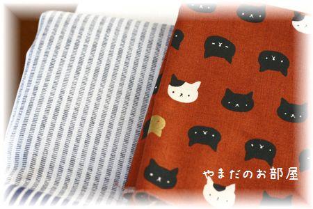 猫さんと布合わせ⑥