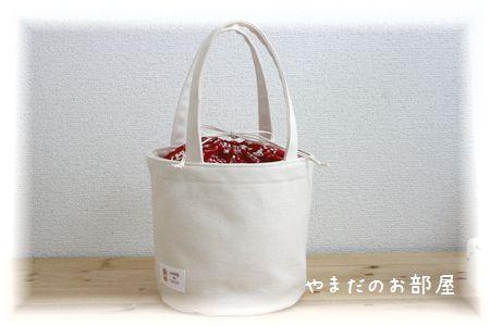 ま~るい巾着トートバッグ(8号帆布)①
