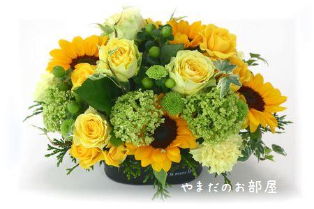 2016年 チャンちゃん命日のお花②