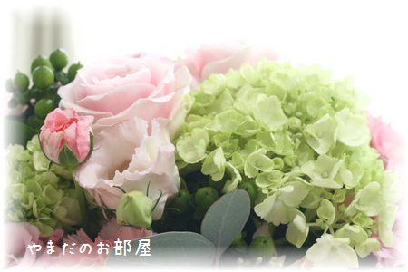 2016年 スーちゃんの命日のお花③