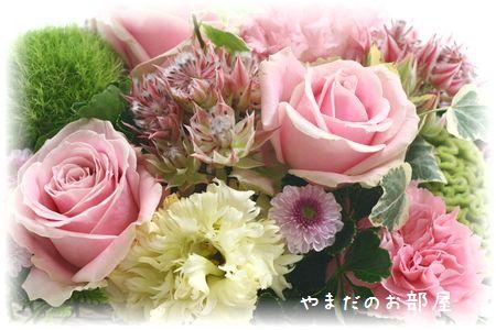 2016年 タロウの命日のお花②