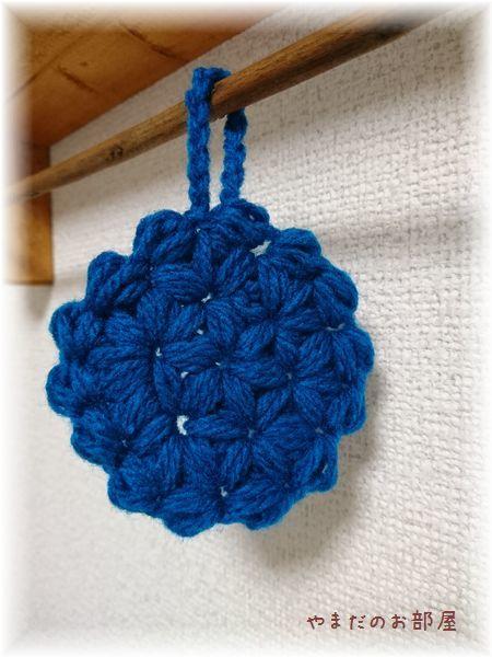 アクリルたわし リフ編み
