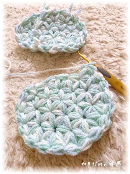 大きく編んでみる?