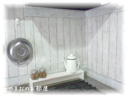 リメイクシートでキッチン模様替え~♪