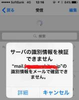fc2blog_20161102151438308.jpg