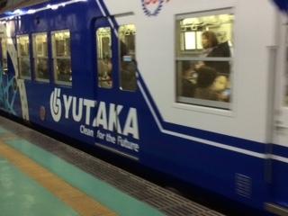 青電YUTAKA