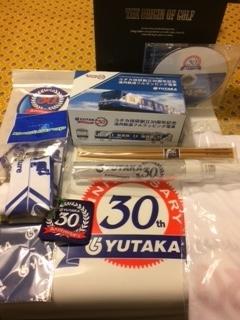 ユタカ30周年記念品