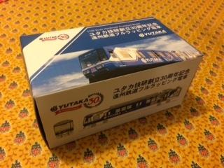青電模型箱
