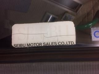 SEIBU.jpg