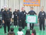 s-キャラバン佐野3