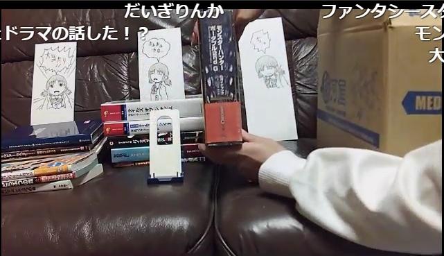 kouryakubon15.jpg