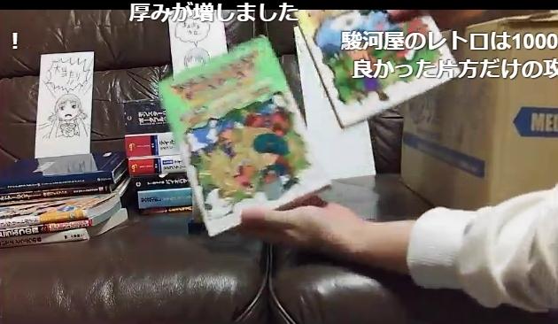 kouryakubon17-2.jpg