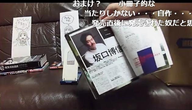 kouryakubon5-2.jpg