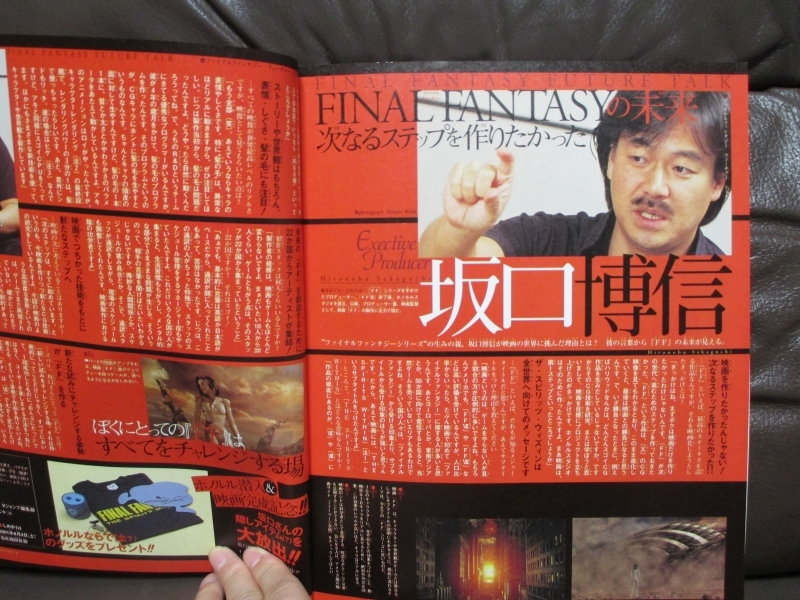 kouryakuhon35-3.jpg
