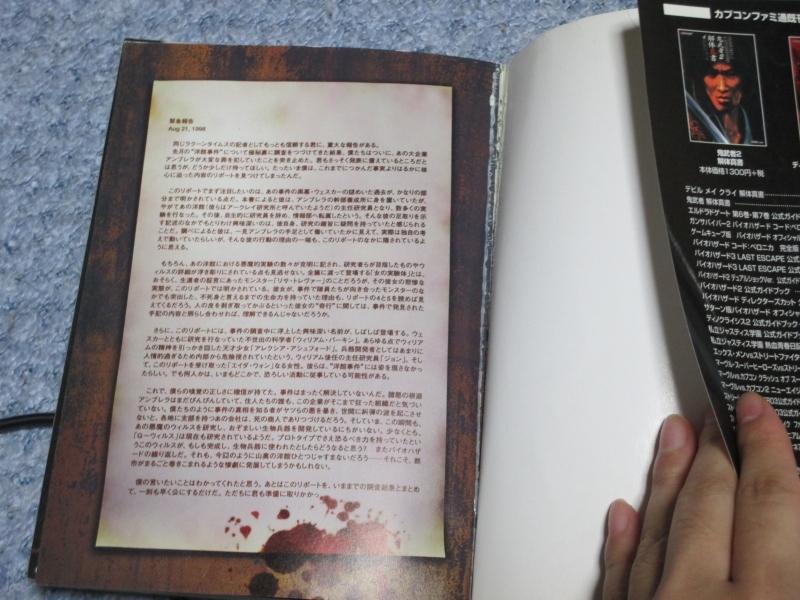 kouryakuhon8-2.jpg
